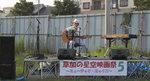 2010.09.11-3-furukawa.jpg